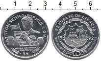 Изображение Монеты Африка Либерия 5 долларов 1992 Серебро UNC