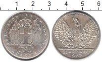 Изображение Монеты Греция 50 драхм 1970 Серебро UNC-
