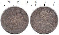 Изображение Монеты Дания 2 кроны 1903 Серебро UNC-