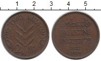 Изображение Монеты Азия Палестина 2 милса 1927 Бронза XF