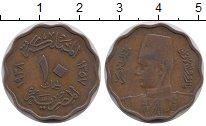 Изображение Монеты Египет 10 миллим 1938 Бронза XF Фарук I