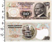 Изображение Банкноты Турция 50 лир 1970  UNC