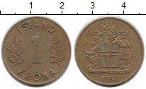 Изображение Монеты Исландия 1 крона 1966 Латунь XF