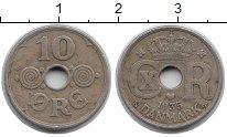 Изображение Монеты Дания 10 эре 1935 Медно-никель XF Кристиан Х