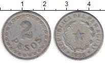 Изображение Монеты Южная Америка Парагвай 2 песо 1938 Алюминий XF