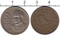 Изображение Монеты Мексика 50 песо 1985 Медно-никель XF