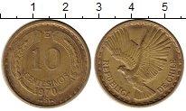 Изображение Монеты Чили 10 сентесим 1970 Латунь XF