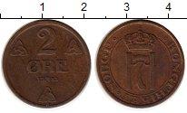 Изображение Монеты Норвегия 2 эре 1933 Бронза XF Хокон VII