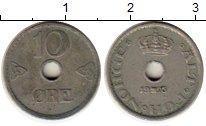 Изображение Монеты Норвегия 10 эре 1925 Медно-никель XF
