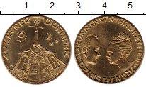 Изображение Монеты Дания 20 крон 1992 Латунь UNC- 25 лет королевской с