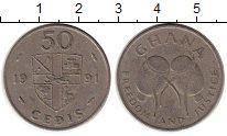 Изображение Монеты Гана 50 седи 1991 Медно-никель XF-