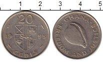 Изображение Монеты Гана 20 седи 1995 Медно-никель XF- Ракушка