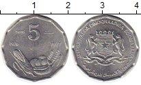 Изображение Монеты Сомали 5 сентим 1976 Алюминий UNC-