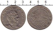 Изображение Монеты Мексика 5 песо 1976 Медно-никель XF