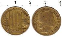 Изображение Монеты Аргентина 10 сентаво 1949 Латунь VF