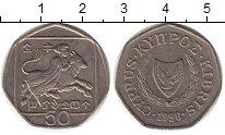 Изображение Монеты Кипр 50 центов 1996 Медно-никель UNC-
