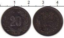 Изображение Монеты Австрия 20 геллеров 1917 Железо XF