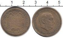 Изображение Монеты Испания 10 сантим 1953 Латунь XF