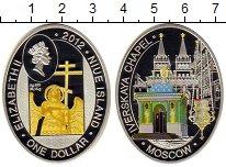 Изображение Мелочь Ниуэ 1 доллар 2012 Серебро Proof Москва. Иверская час