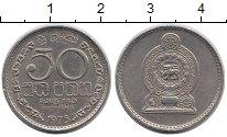Изображение Монеты Азия Шри-Ланка 50 центов 1975 Медно-никель XF