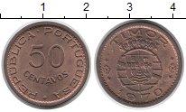 Изображение Монеты Азия Тимор 50 сентаво 1970 Бронза XF