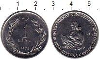 Изображение Монеты Турция 1 лира 1978 Медно-никель XF