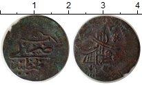 Изображение Монеты Турция 1 мангир 1687 Медь VF