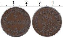 Изображение Монеты Европа Ватикан 1/2 сольдо 1867 Медь XF