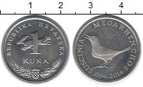 Изображение Монеты Хорватия 1 куна 2014 Медно-никель XF
