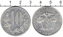 Изображение Монеты Африка Алжир 10 сантим 1916 Алюминий XF+