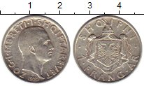 Изображение Монеты Европа Албания 1 франгар 1935 Серебро XF