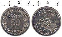 Изображение Монеты Камерун 50 франков 1960 Медно-никель UNC Проба