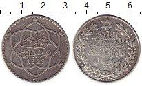 Изображение Монеты Марокко 1/2 риала 1911 Серебро VF