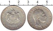 Изображение Монеты Албания 2 франг ари 1937 Серебро XF-