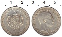 Изображение Монеты Албания 2 франг ари 1937 Серебро XF- Зогу I. 25 лет незав
