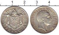 Изображение Монеты Албания 1 франгар 1937 Серебро XF- Зогу I.