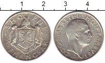 Изображение Монеты Албания 1 франгар 1937 Серебро XF-