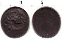 Изображение Монеты Азия Камбоджа 1 фуанг 0 Серебро XF