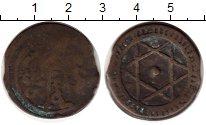 Изображение Монеты Марокко 4 фалуса 0 Медь VF