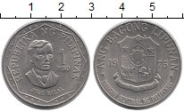 Изображение Монеты Филиппины 1 песо 1975 Медно-никель XF