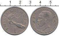 Изображение Монеты Африка Танзания 1 шиллинг 1966 Медно-никель XF
