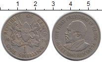 Изображение Монеты Кения 1 шиллинг 1971 Медно-никель VF Первый президент Кен