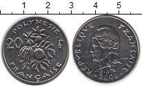 Изображение Монеты Франция Полинезия 20 франков 2004 Медно-никель XF