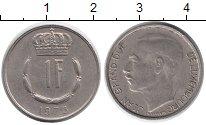 Изображение Монеты Люксембург 1 франк 1973 Медно-никель XF