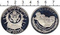 Изображение Монеты США 1 доллар 1991 Серебро Proof