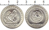 Изображение Монеты Северная Америка Мексика 25 песо 1992 Серебро UNC-