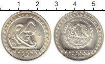 Изображение Монеты Мексика 25 песо 1992 Серебро UNC-