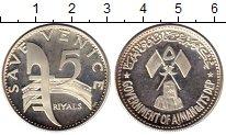 Изображение Монеты ОАЭ Аджман 5 риалов 1971 Серебро Proof-