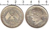 Изображение Монеты ОАЭ Аджман 5 риалов 1970 Серебро UNC-