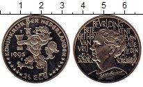 Изображение Монеты Европа Нидерланды 2 1/2 экю 1995 Медно-никель UNC